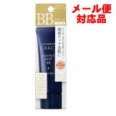 【ネコポス便対応品】資生堂インテグレートグレイシィ  エッセンスベースBB No:2(自然~濃いめの肌色)