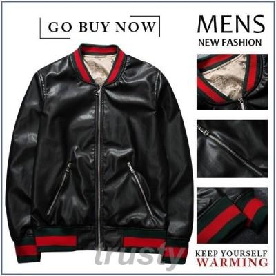 ミリタリージャケット メンズ MA-1 メンズ ライダース シングル アウター ジャケット PU革ジャケット 刺繍