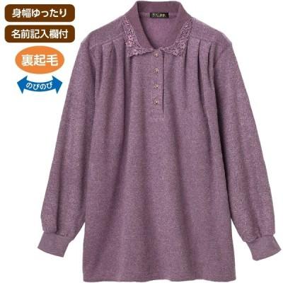 特価セール シニアファッション ポロシャツ レディース 秋冬用 暖かい 部屋着 ホームウェア 激安 年末セール