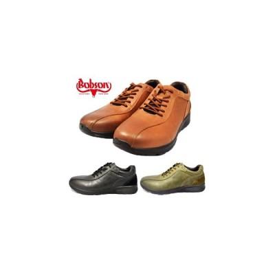 ボブソン カジュアシューズ BOBSON 1717 ブラック ブラウン カーキ 靴 メンズ 本革 父の日 プレゼント
