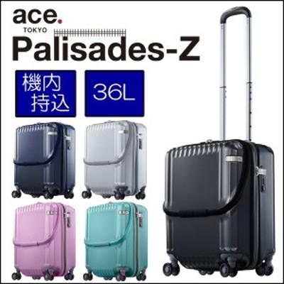 ace. PalisadesZ スーツケース 36L 05581