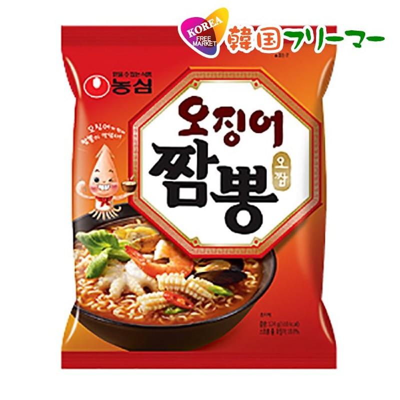 韓国 ラーメン 通販