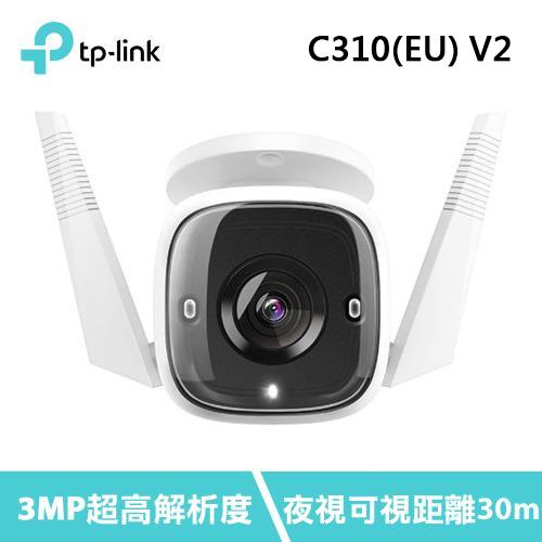 TP-LINK Tapo C310(EU) 室外安全 Wi-Fi 攝影機 版本:2