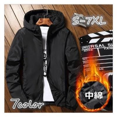 ジャケット メンズ ブルゾン 中綿コート ジャンパー マウンテンパーカー 綿入れ 厚手 ウインドブレーカー ジップパーカー 防風