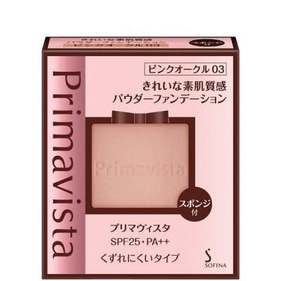 《花王》ソフィーナ プリマヴィスタ きれいな素肌質感パウダーファンデーション(ピンクオークル03) 返品キャンセル不可