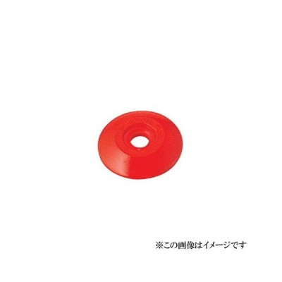 シンワ測定 コノエダブル 2赤 ミニパック 20ヶ入 76946