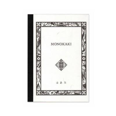 満寿屋 ノート MONOKAKI A5 無地 N5