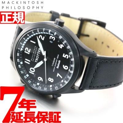 今だけ!店内ポイント最大29倍! マッキントッシュ フィロソフィー ブルートゥース 腕時計 メンズ FCZB997