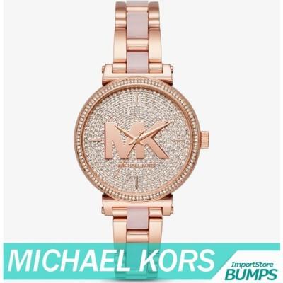 マイケルコース 腕時計 ウォッチ 防水 レディース MK3716 新作 MICHAEL KORS
