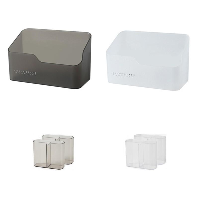透明二格收納盒 霧面收納盒 磨砂 鏡櫃 化妝品收納 浴室收納 桌面 無印風【RC4143】《Jami》