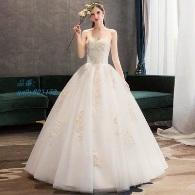 ビスチェドレス Aライン 結婚式ドレス 花嫁 ベアトップ 披露宴 パニエ付き ブライダルドレス ウェディングドレス ホワイトドレス 編み上げ