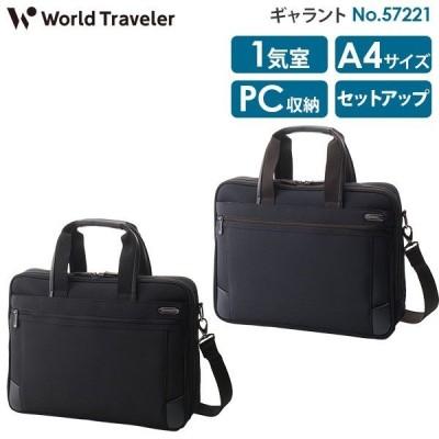 エース ワールドトラベラー ギャラント 57221 2WAY ビジネスバッグ ブリーフケース ACE World Traveler GALANTE