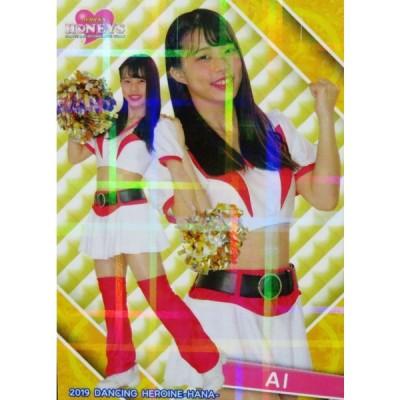 18 【AI (ソフトバンク/Honeys)】BBM プロ野球チアリーダーカード2019 -華- レギュラーホロパラレル