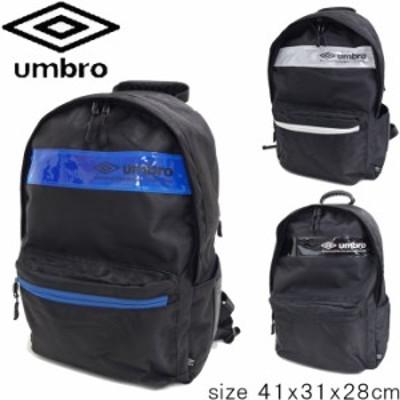 アンブロ リュック Reflection メンズ デイパック ブラック/ホワイト/ブルー 19L 70271 UMBRO リュッ