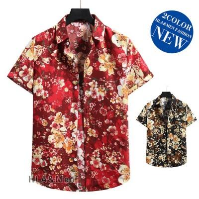 花柄シャツ メンズ 半袖 カジュアルシャツ アロハシャツ 旅行 トップス 夏 サマー 30代 40代 おしゃれ