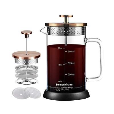 Bonsenkitchen フレンチプレス コーヒーメーカー コーヒープレス コーヒー 紅茶 アイスコーヒー 600ml 5杯用 熱湯用