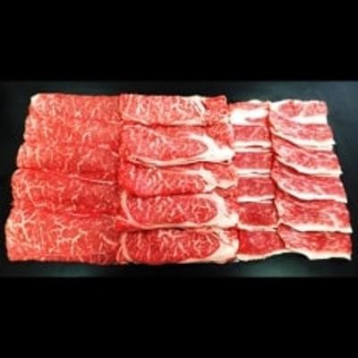 蔵王牛を味わうセット(3種)830g[4206-036]
