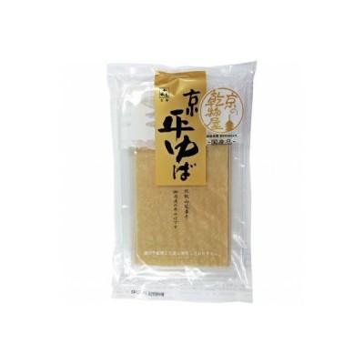 山城屋 京平ゆば 3枚 まとめ買い(×10)