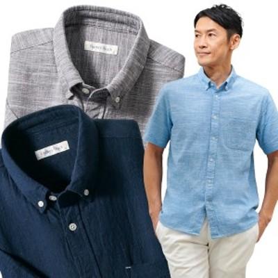 強撚糸半袖シャツ 同サイズ3色組 肌触り快適 サラッとした清涼感 ベーシック 半袖 春夏秋 40代 50代 60代 957746