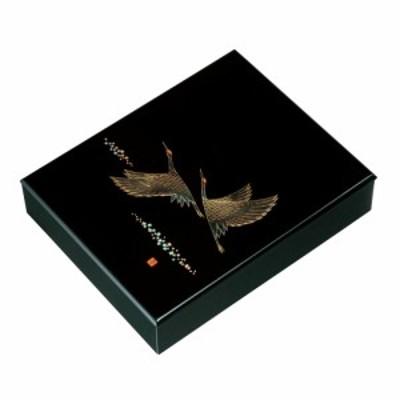 紀州塗り 木製 尺寸 文庫 黒 ツルの舞(板蓋)