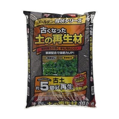 アイリスオーヤマ-再生材-古くなった土の再生材-ゴールデン粒状培養土-10L