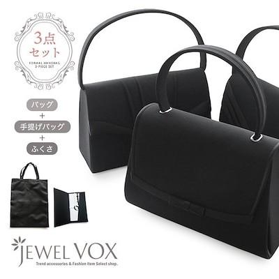 バッグ レディース フォーマルバッグ 鞄 ブラックフォーマル 大きめ 手提げ 3点セット サブバッグ