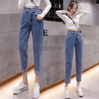 デニムパンツ レディース ワイドパンツ ハイウエスト テーパードパンツ ストレートジーンズ  ポケット付き カジュアル 着痩せ ゆったり ファッション 着回し