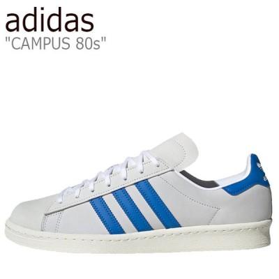 アディダス スニーカー adidas メンズ レディース CAMPUS 80s キャンパス 80s WHITE ホワイト BLUE ブルー FW4407 シューズ