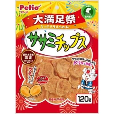 【ペティオ】ササミチップス 大満足祭 120g