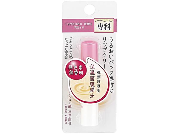 SHISEIDO資生堂~保濕專科 彈潤護唇膏(3.5g)【D870052】