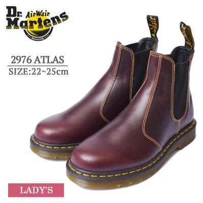 Dr.Martens ドクターマーチン 26251601 2976 ATLAS OXBLOOD アトラス レディース ブーツ シューズ 靴
