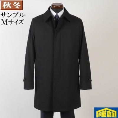 ステンカラー コート メンズ Mサイズ ライナー付き ビジネスコートSG-M 8000 SC67165