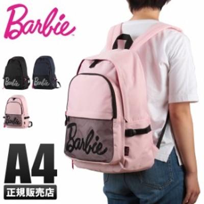 レビューで追加+5%|バービー リュック 18L A4 Barbie 55781 レディース かわいい