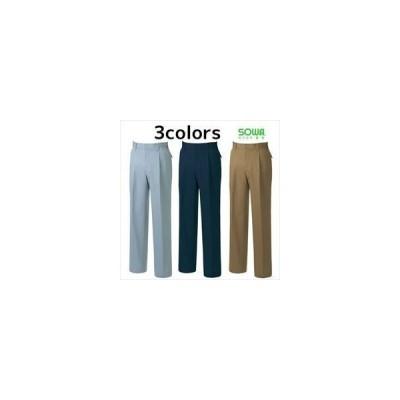 作業服 作業着 SOWA 桑和 秋冬作業服 スラックス 6449