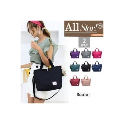 韓国風2wayバッグ ハンドバッグ、韓国ファッション 大人気アイテム レヴュー多数 ショルダーバッグ、ミニバッグ トートバッグ  通学 通勤 可愛い
