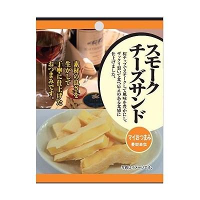 【訳あり 特価】 賞味期限:2021年8月14日 マイおつまみ スモークチーズサンド (21g)