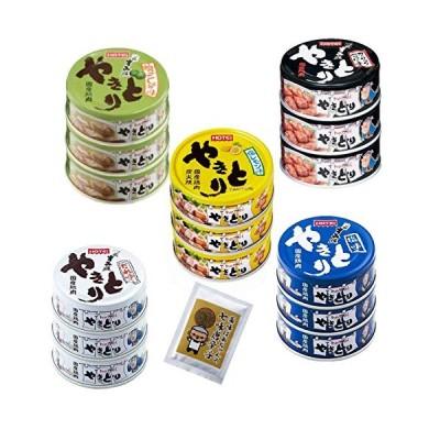 ホテイ 缶詰 やきとり 5種(計15缶)セット +薬味ばあちゃんの七味唐辛子10g