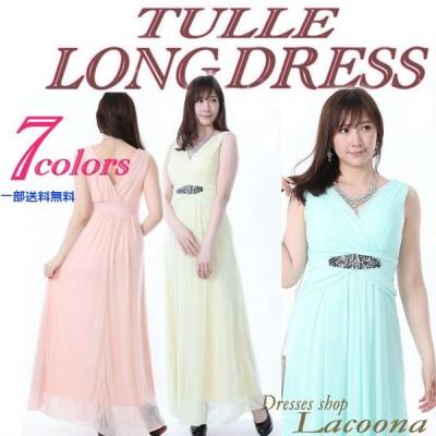 【セール】パーティードレス ロング 衣装 ドレス ステージ衣装 発表会 ピアノ発表会 軽やかソフトメッシュのロングドレス