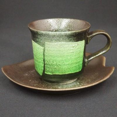 九谷焼 コーヒーカップセット 5客 銀彩 陶器 食器 日本製 ブランド品