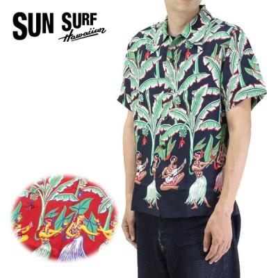 "SUN SURF サンサーフ アロハシャツ SPECIAL EDITION ""BANANA TREES"" ALOHA KANAKA BY ARTVOGUE SS38202"