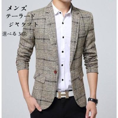 テーラードジャケット メンズ スーツジャケット カジュアルジャケット ブレザー チェック柄 通勤 オフィス 普段着 3色 全店2点送料無料