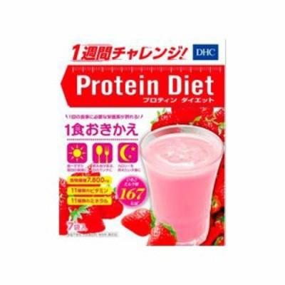 DHC プロティンダイエット(いちごM味7袋入)50g×7