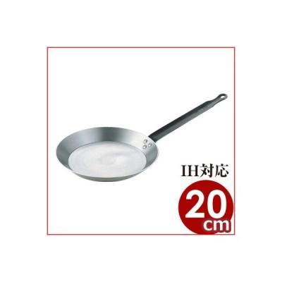 SW 鉄クレープパン 20cm IH対応 鉄製 フライパン パンケーキ ホットケーキ