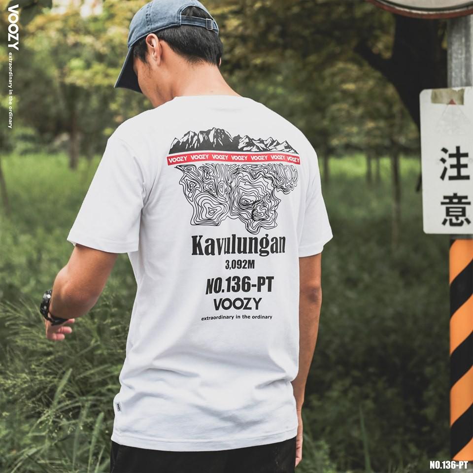 Voozy Kavulungan 大武山Tee (白)