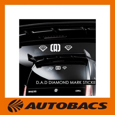 ギャルソン D.A.D D.A.Dマーク ステッカー ダイヤモンド 45mm×155mm