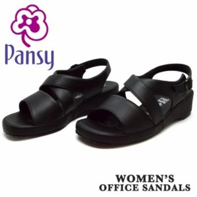 期間限定SALE Pansy パンジー  BB5302  OFFICE SANDALS オフィスサンダル  レディース 仕事 軽量 ソフト 事務