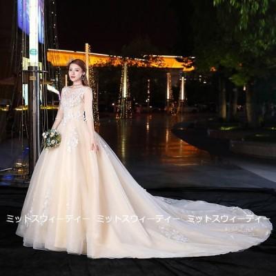 ウェディングドレス ロングドレス ラウンドネック シャンパン パーティードレス プリンセスドレス トレーン 二次会ドレス 花嫁 結婚式 姫系 お姫様 演奏会 上品