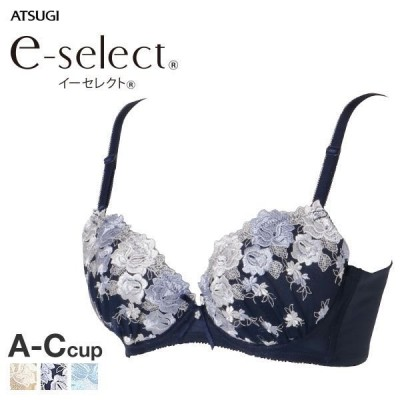 アツギ ATSUGI イーセレクト e-select なめらかフィットブラ ブラジャー ABC 脇肉 脇高 ソフトワイヤー 単品