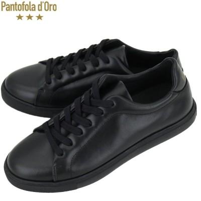 パントフォラドーロ Pantofola d'Oro メンズ ローカット レザースニーカー TENDENZA PDO SM51 BLK(ブラック)