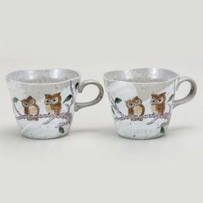 九谷焼 マグカップ 陶器 カップ・酒器  九谷焼 ペアマグカップ ・ふくろう サイズ: 径 8.9cm×高 7.0cm 化粧箱入り ギフト